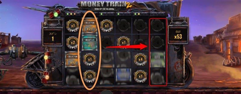 オンカジ 一撃 Money Train2